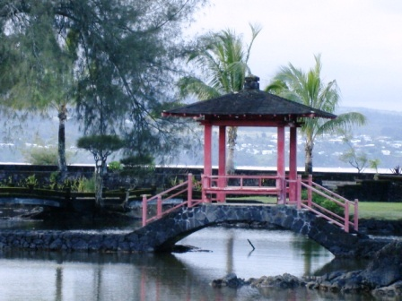 Hilo Japanese Garden Walking tour